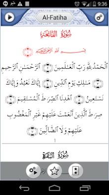 Quran Explorer-1