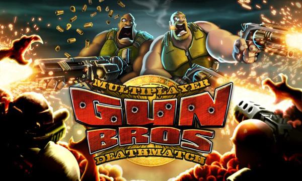gun-bros-multiplayer