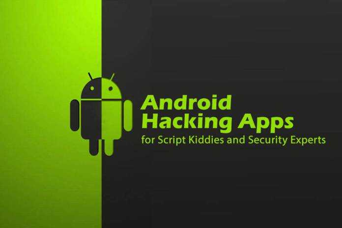 Best Android Hacking Apps 2019 [Top 15+] 10