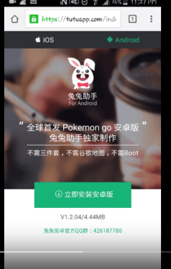 Download Tutuapp's Pokemon Go Hack for Android - AndroidFit